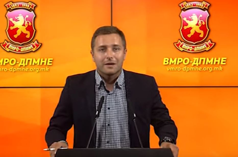 Арсовски: ВМРО-ДПМНЕ и нејзиниот претседател Мицкоски беа предмет на уцени и притисок од самата Катица Јанева