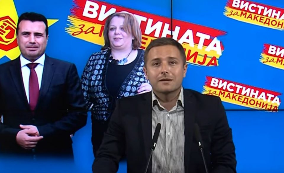 Арсовски: Случајот РЕКЕТ е една од најголемите афери на Владата на СДСМ каде што е вмешано директно СДСМ иако од петни жили се обидуваат да го негираат истото