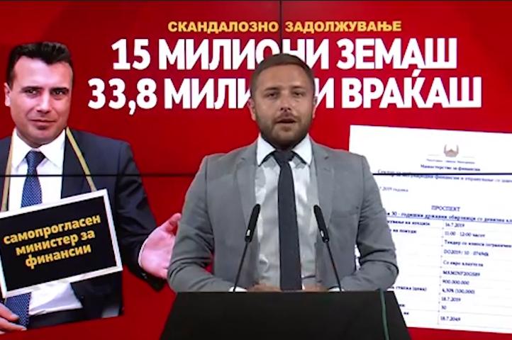 Арсовски: Самопрогласениот министер за финансии Заев за кредит од 15 милиони ќе врати 33,8 милиони евра
