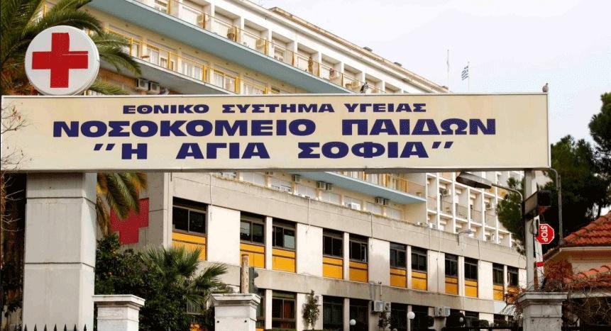 Анархисти упаднаа во атинска болница, протестираат поради смртта на болничарката