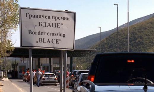 Македонска државјанка приведена на косовската граница