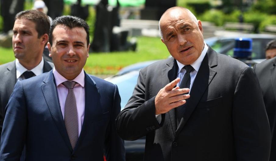 Австрискиот Парламент гo објави условувањето на Бугарија за македонската евроинтеграција