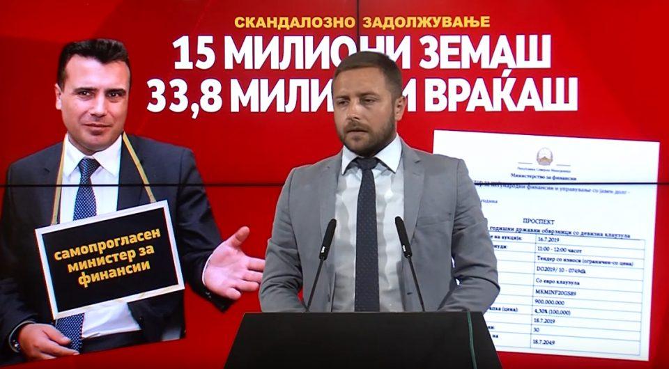 Арсовски: На лидерска средба мора да се разговара за предвремени парламентарни избори