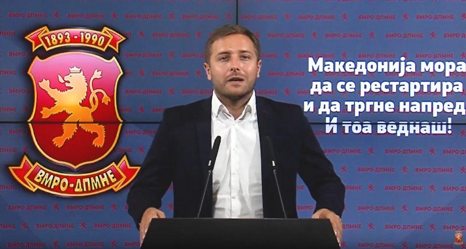 Арсовски: ВМРО-ДПМНЕ има предлог закон за ЈО кој што ќе биде во функција на борба против организираниот криминал и корупција