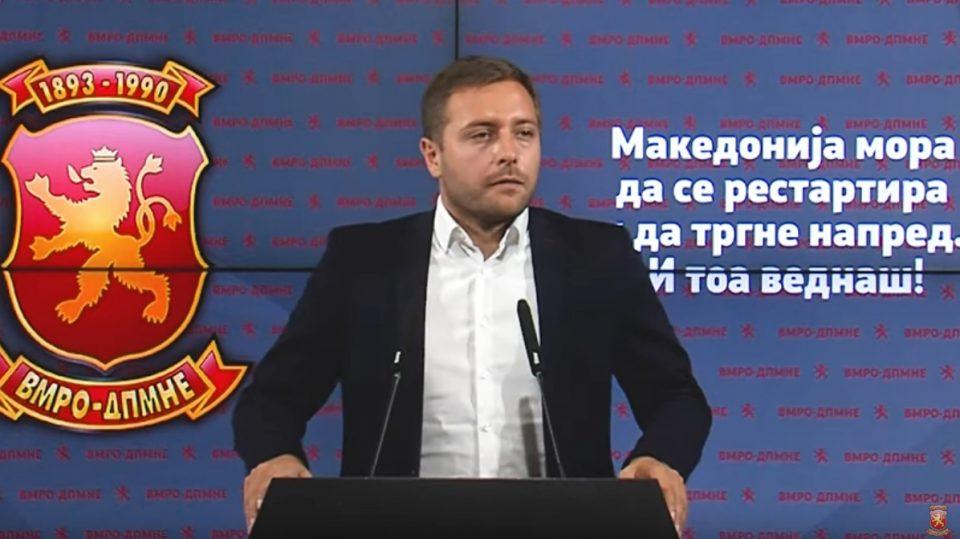 Арсовски: Јанева побарала форензичко бришење на компјутерите во СЈО, очигледно е дека има нешто да сокрие