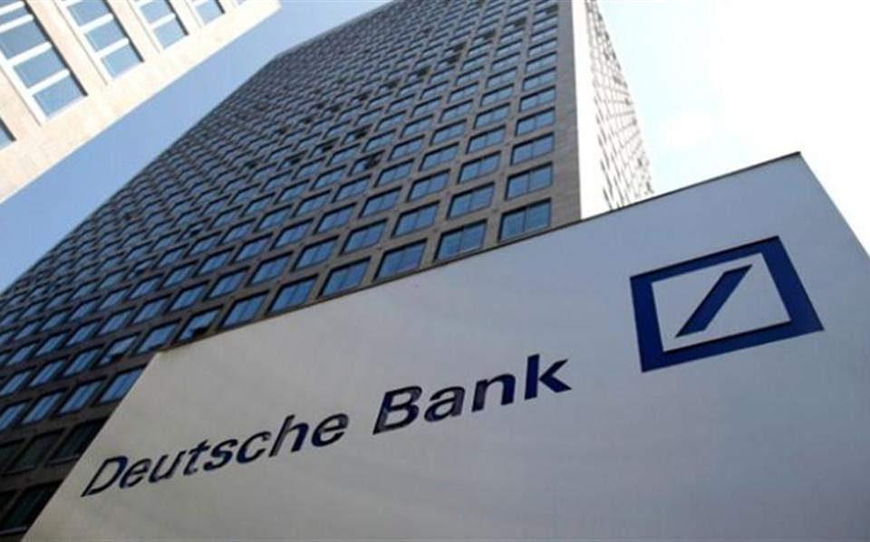 Дојче Банк има нето загуба од 3,1 милијарди евра во вториот квартал