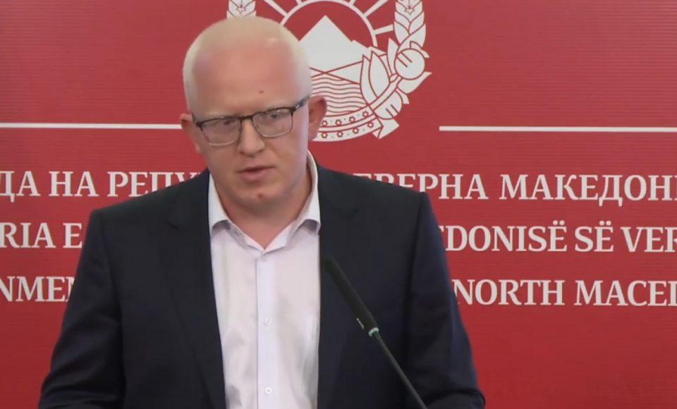 Ќе се повтори ли случајот Ден Дончев, ОЈО отвори предмет за Рашковски по неговото заминување во Мексико