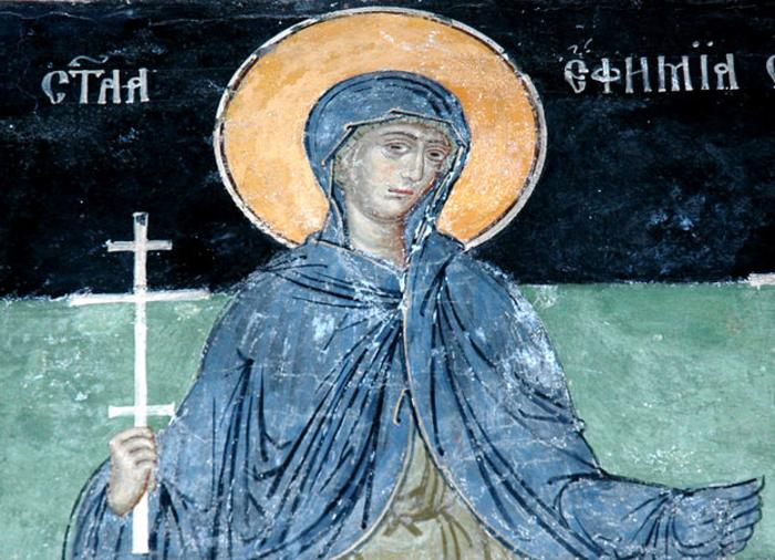 Денеска се празнува чудото на светата великомаченичка Ефимија