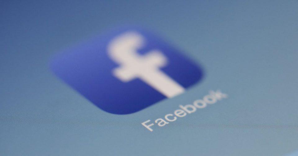 """Калифорнија покренува истрага против """"Фејсбук"""""""