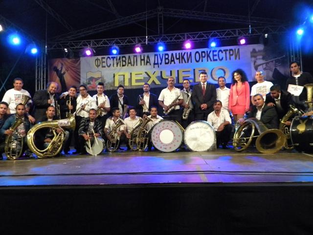 Почна Фестивалот на дувачки оркестри во Пехчево