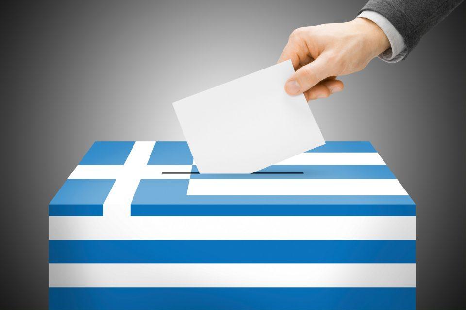 Конечни резултати од парламентарните избори во Грција