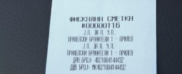 """СКАНДАЛОЗНО: Платете доколку сакате да поминете низ Прилеп за време на """"Пиво Фест"""""""