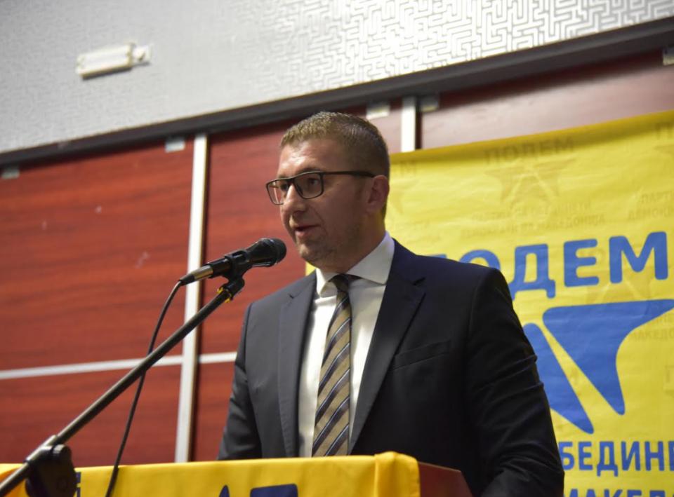 Мицкоски: Колку повеќе СДСМ удира, толку повеќе народот се обединува во нашата борба