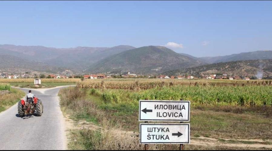 """Владата го одби барањето за издавање дозвола за експлоатација на рудникот """"Иловица"""""""