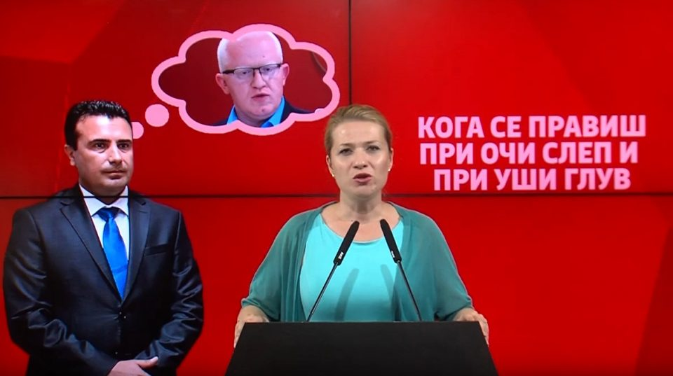 """Василевска: Заев да имаше """"е"""" од европските вредности, ќе побараше оставка од Рашковски"""