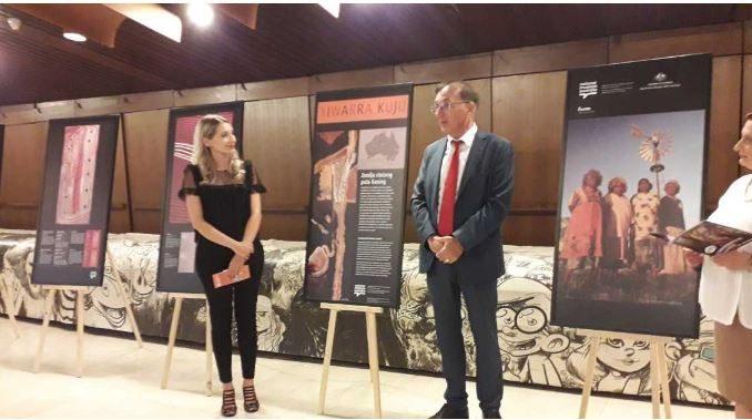 Во Битола отворена изложба на Абориџинска култура