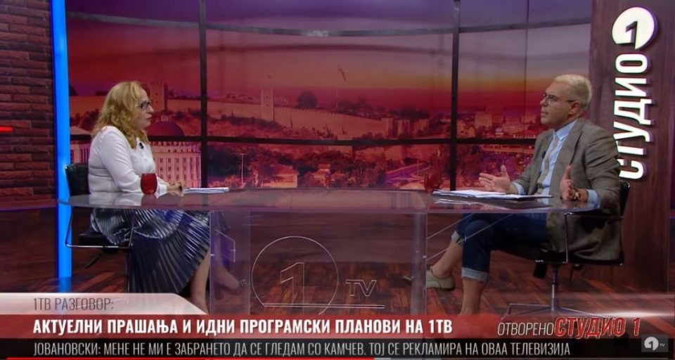 Јадранка Костова веќе не е дел од тимот на 1ТВ