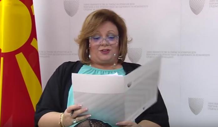 Катица Јанева не пријавила во ОЈО дека е злоупотребено нејзиното име