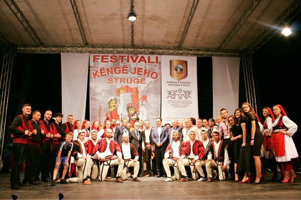 """Почнува фестивалот на албански фолклор """"Кенге Јехо"""" во Струга"""