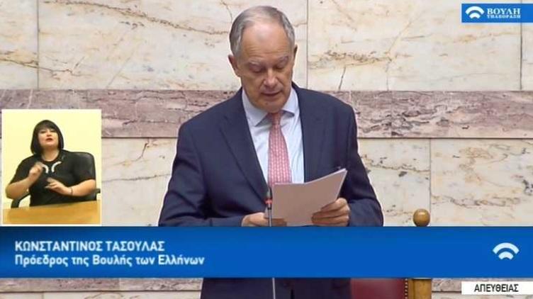 Контантинос Тасулас избран за нов претседател на грчкиот Парламент