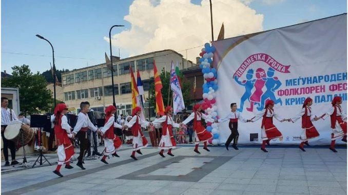 """Меѓународниот фолклорен фестивал за деца """"Паланечка тројка"""""""