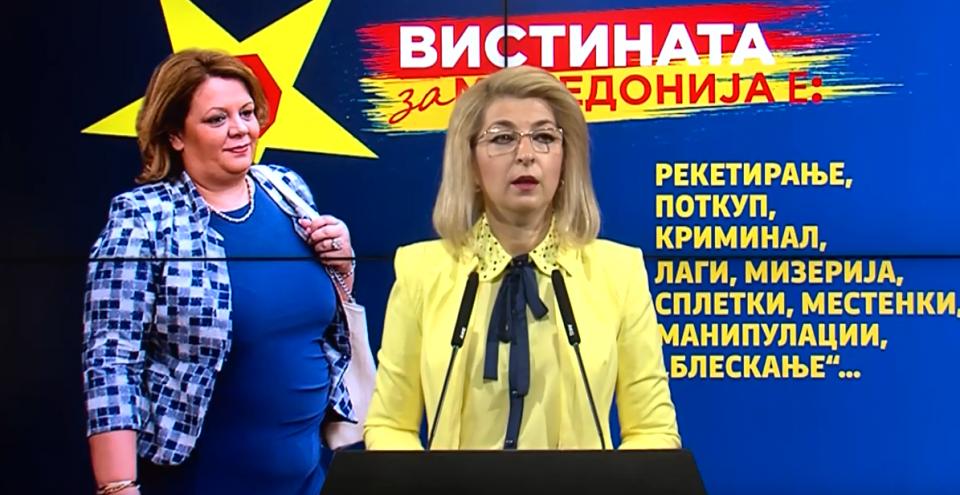 Ласовска: Скандалот со рекетарско – политичко – судско – медиумскиот октопод секој ден добива нови и нови димензии