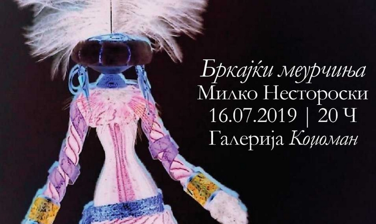 Изложба на академскиот сликар Милко Нестороски