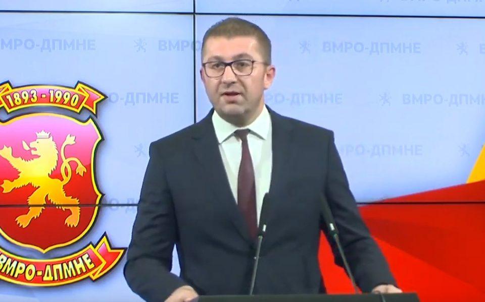 Мицкоски му одговори на Заев по неговата покана за лидерска средба