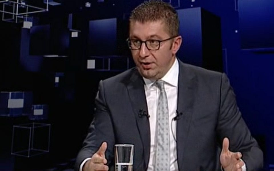 Мицкоски: Граѓаните на следните избори ќе му дадат отказ, а јас ќе го потсетам на членот од КЗ 353