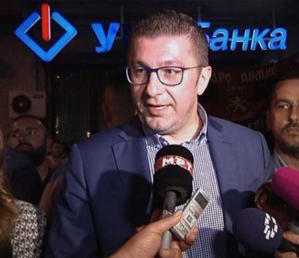 Мицкоски: Заев ја потврди спрегата СДСМ- Рускоска обвинителството