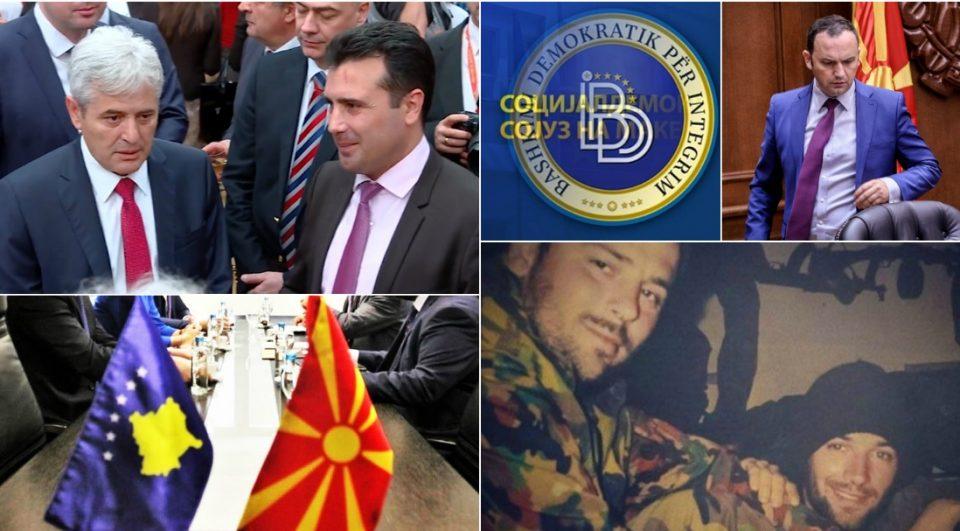 Судот и законите на колена пред политичките интереси на СДСМ и ДУИ