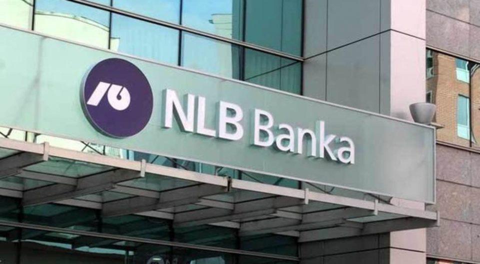 По вооружениот грабеж во Сарај се огласи НЛБ Банка