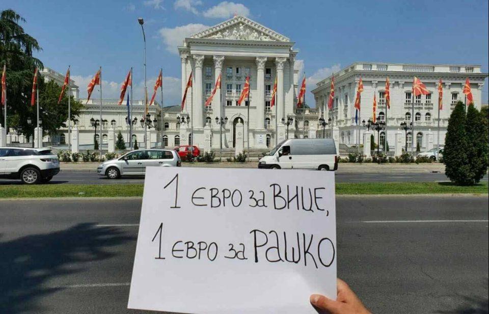 """""""Едно евро за Вице, едно за Рашко"""": Младите од ВМРО-ДПМНЕ бараат оставка од Рашковски поради скандалот"""