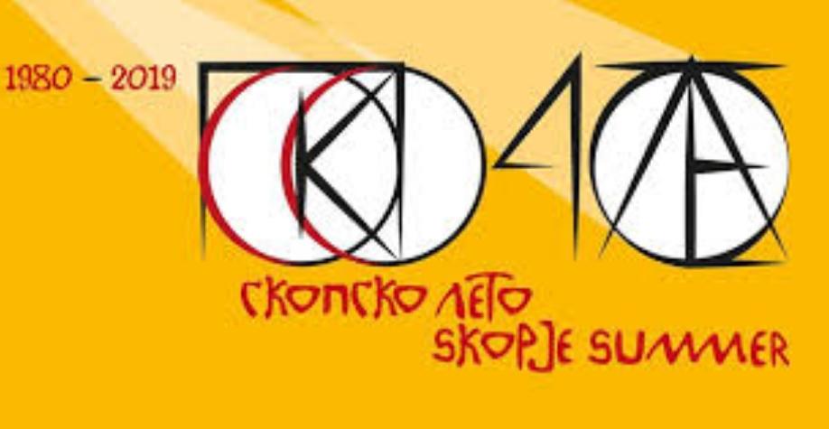 """На Скопско лето театарски интерактивен перформанс """"Актер – Човек"""" и италијанскиот филм """"По стапките на мојот татко"""""""