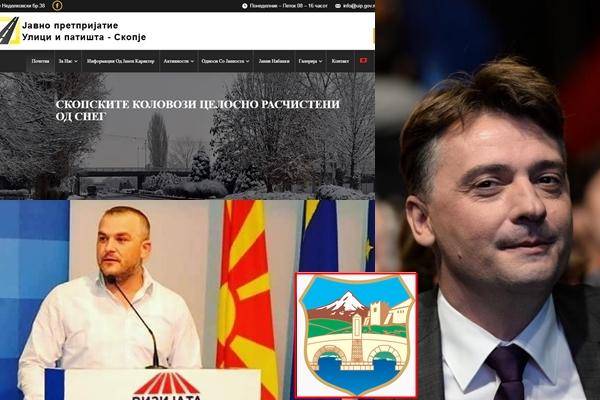 (НЕ)работата на власта на дело- Улица и патишта ги информира граѓаните дека го чисти снегот во јули, сајтот на град Скопје не го знае името на државата (ФОТО)
