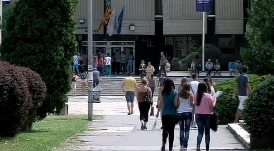 Алармантни бројки: За една година запишани 3264 студенти помалку на факултетите