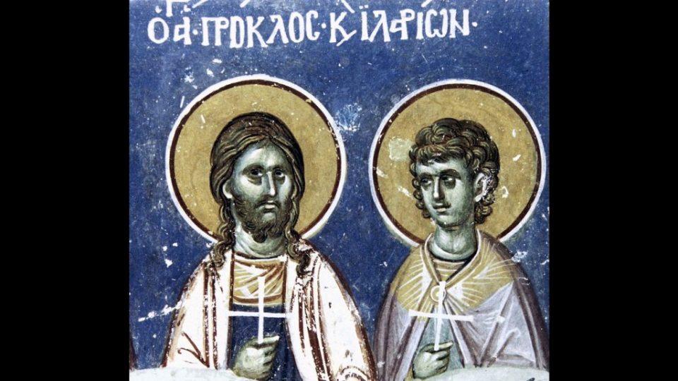 Календар на МПЦ: Денеска Св. маченици Прокло и Илариј