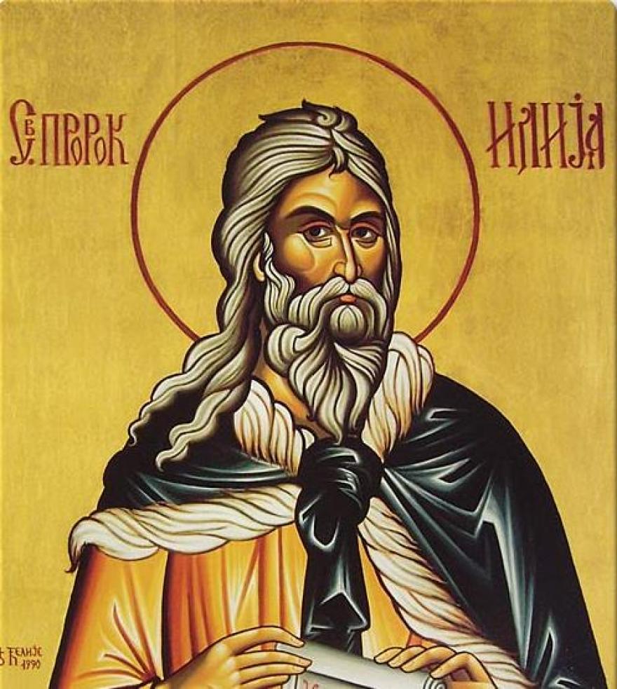 Во петок доаѓа голем и тежок празник: На Свети Илија молете се да не грми, а ова никако не смеете да го направите