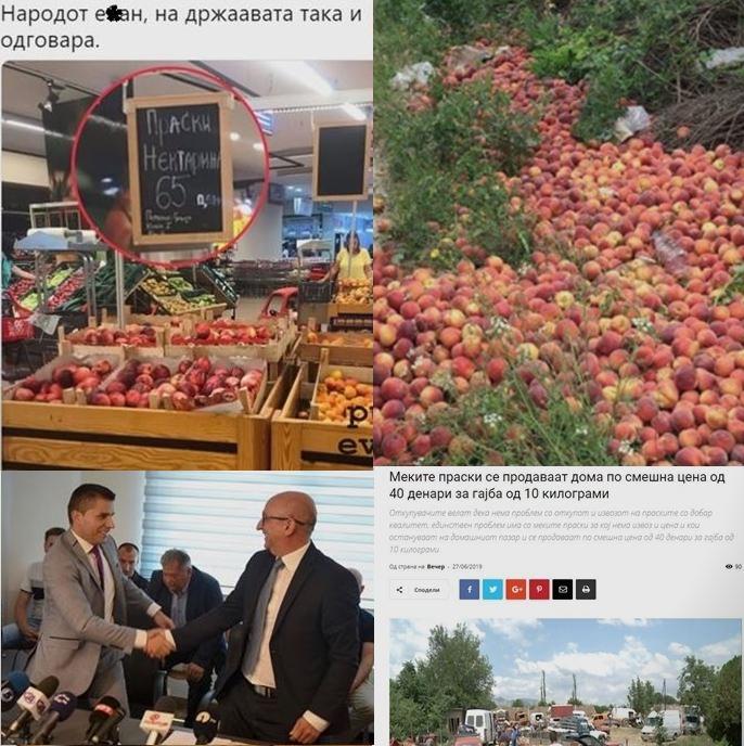 """Додека земјоделците ги фрлаат праските, државата увезува од странство за повисока цена, новиот министер Димковски """"тера"""" партиски средби (ФОТО)"""