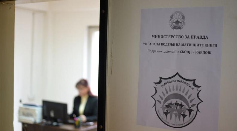 Власта го брише името Република Македонија од изводите на лица родени пред Преспанскиот договор