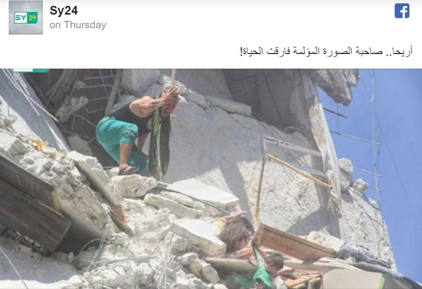 СРЦЕПАРАТЕЛНО: Девојче загина во обид да ја спаси сестричката од под урнатини (ВИДЕО)