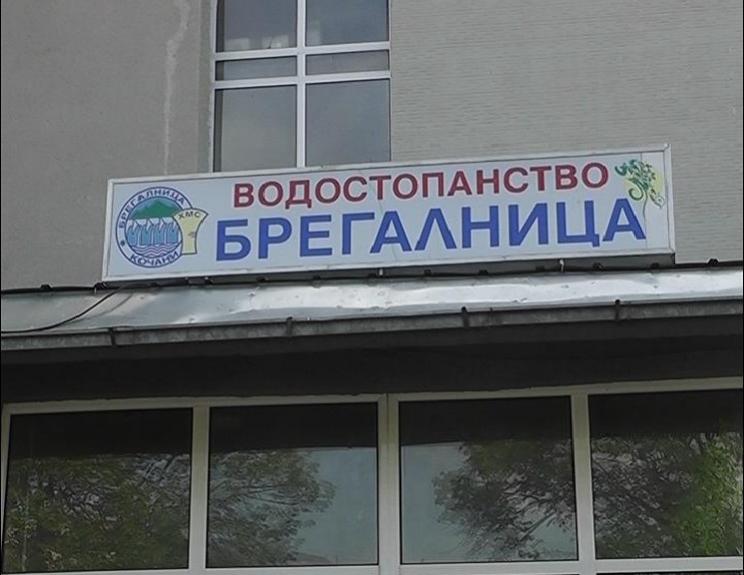 Демант од Водостопанство Брегалница во врска со скандалот кој го откри Трипуновски од ВМРО-ДПМНЕ