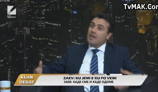 Заев по скандалот со пранкерите: Горко е чувството кај граѓаните затоа што нивниот премиер е насанкан