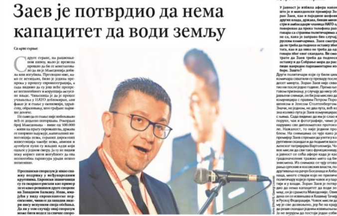 """Интервјуто на Мицкоски пренесено од главните српски медиуми: """"Заев потврди дека нема капацитет да ја води државата"""""""