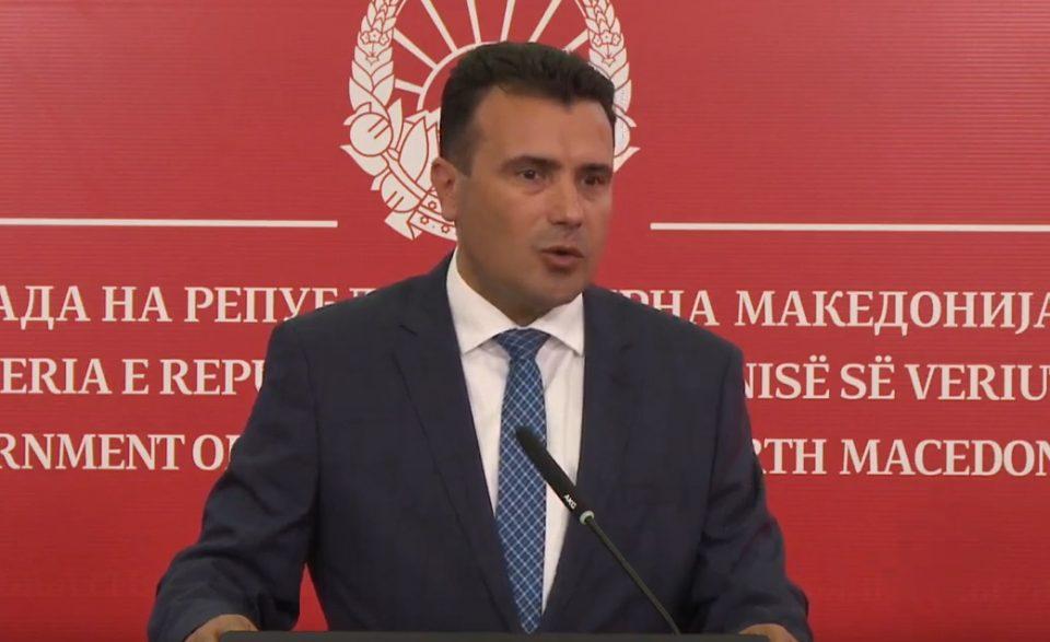 Заев: Поддршката за СДСМ кај Албанците расте