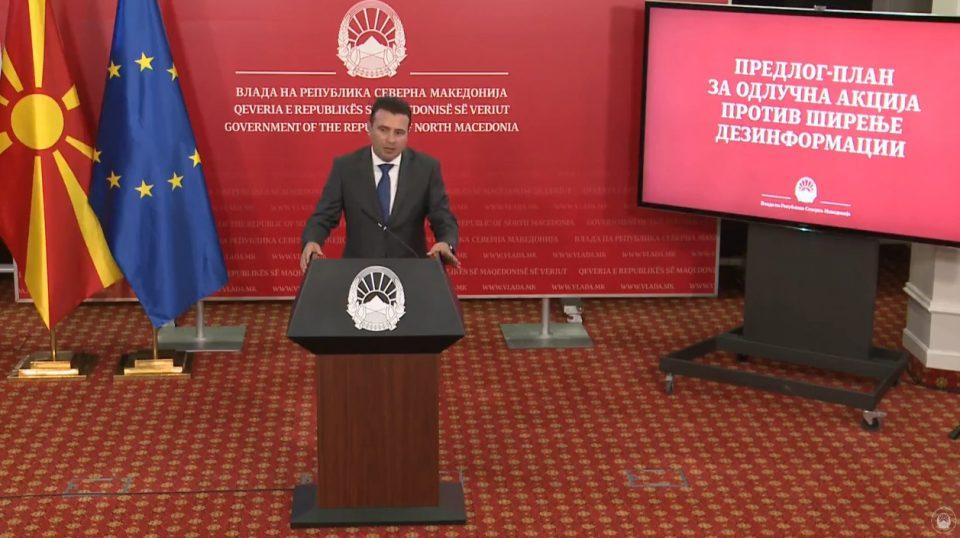 Заев излажа на претставувањето на планот за борба против лагите и дезинформациите