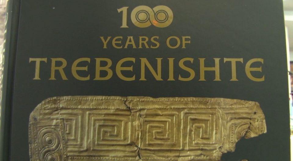 """Изложбата """"100 години Требениште"""" останува во Скопје до крајот на месецов"""
