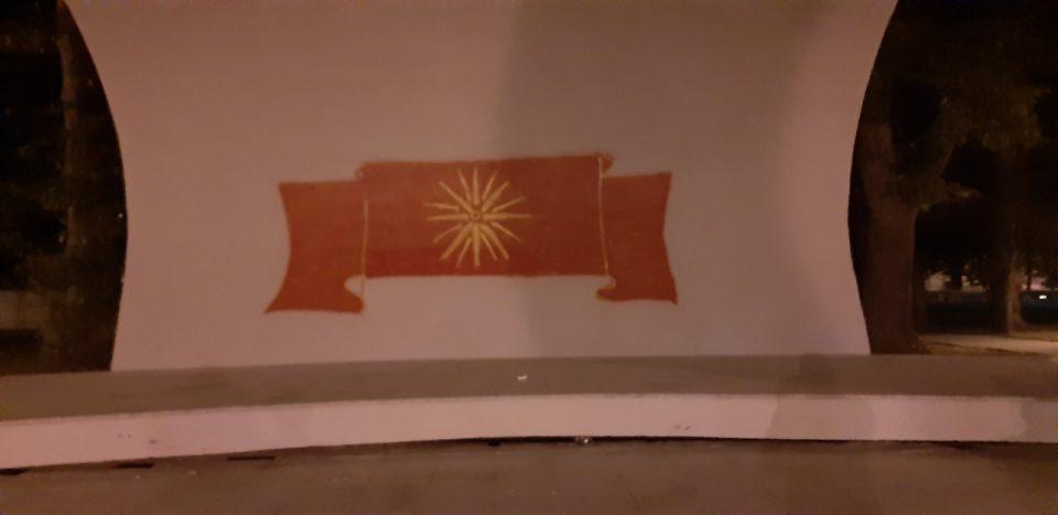 Не е лажна вест, Сонцето од Кутлеш заблеска на Школка во Градски Парк (ФОТО)