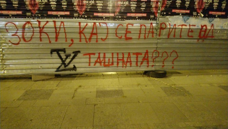 Осамнаа графити, граѓаните прашуваат: Зоки кај се парите од ташната на Боки? (ФОТО)