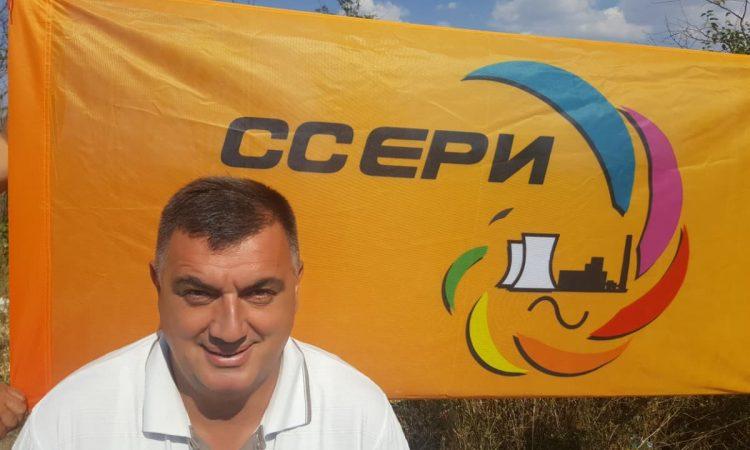 Поддршка за штрајкот на СОНК од ССЕРИ